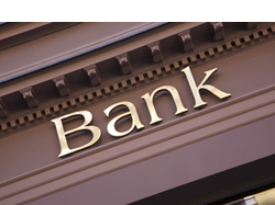Skift bank trods RKI